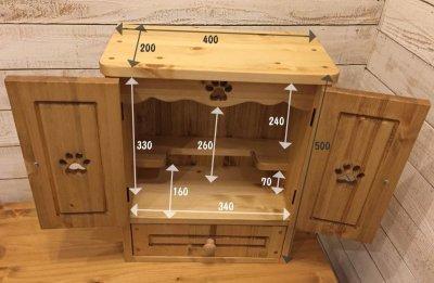 画像1: カントリー家具 ペット仏壇Sサイズ