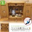 画像1: カントリー家具 ペット仏壇Sサイズ (1)