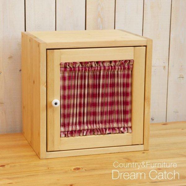 画像1: カントリー家具 キューブBOX3 (1)