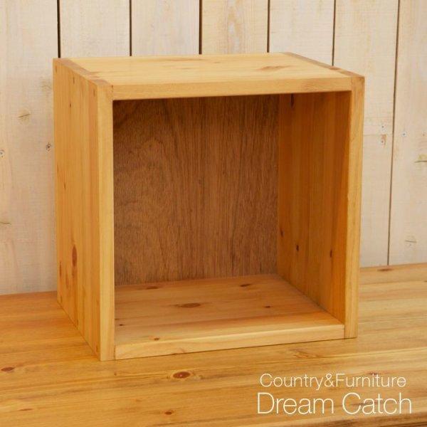画像1: カントリー家具 キューブBOX5 (1)