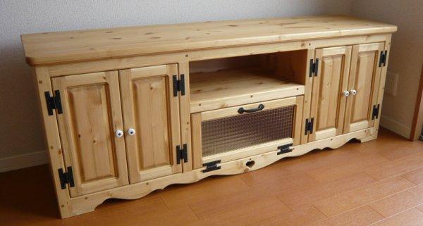 画像1: カントリー家具 テレビボード観音扉&チェッカーガラスW1500 (1)
