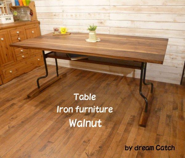 画像1: アイアン家具 dining table walnut W1650 (1)