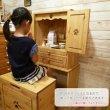 画像3: カントリー家具 ペット仏壇用収納ベンチチェアー (3)