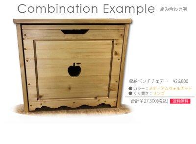 画像1: カントリー家具 ペット仏壇用収納ベンチチェアー