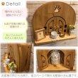 画像2: カントリー家具 ペット仏壇 壁掛けメモリアルボックス  (2)