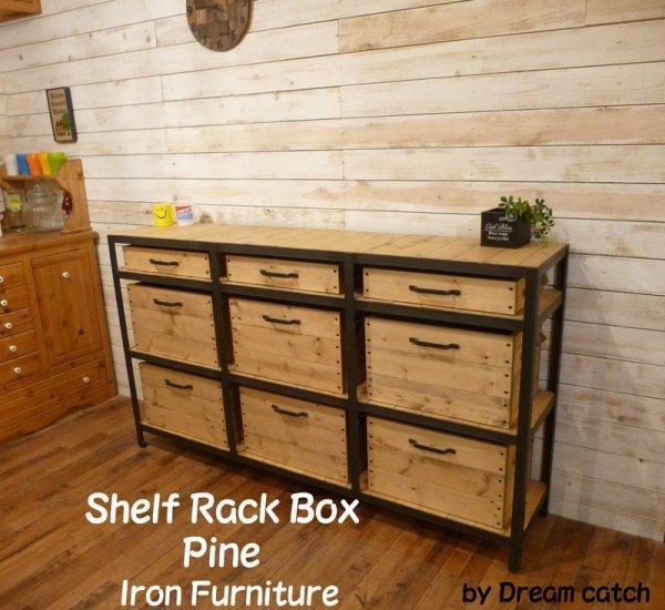 画像1: アイアン家具 shelf raCk pine box (1)