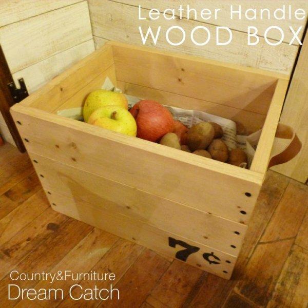 画像1: カントリー家具 WOOD BOX (1)