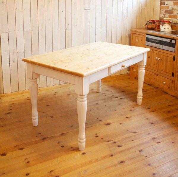 画像1: カントリー家具 ラスティックダイニングテーブルW1500TWO (1)