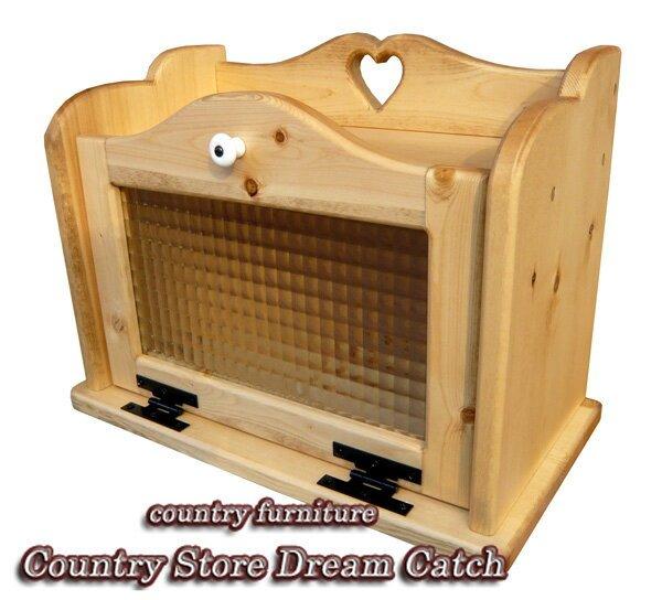 画像1: カントリー家具 チェッカーガラスブレッドBOX (1)