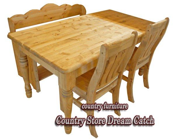 画像1: カントリー家具 ダイニングテーブル4点セットW1500 (1)