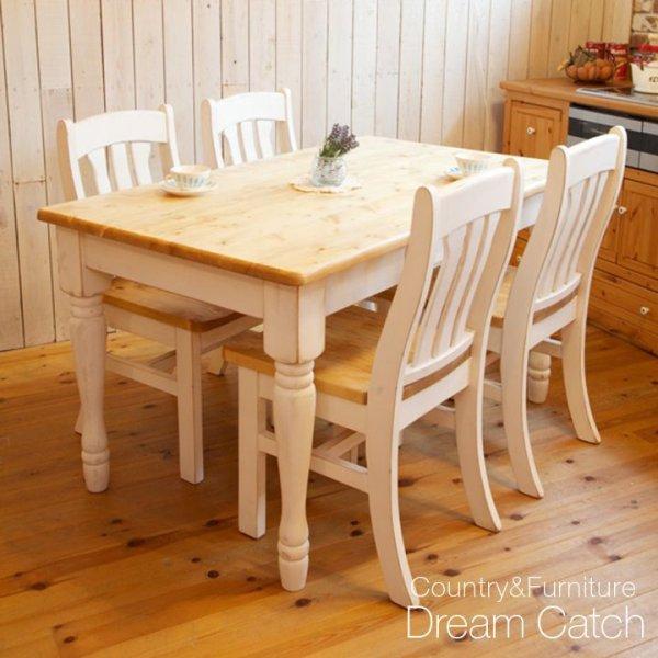 画像1: カントリー家具 ラスティックダイニングテーブル5点セットW1500TWO (1)