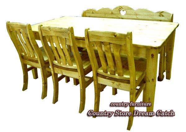 画像1: カントリー家具 ダイニングテーブル5点セットW1800 (1)