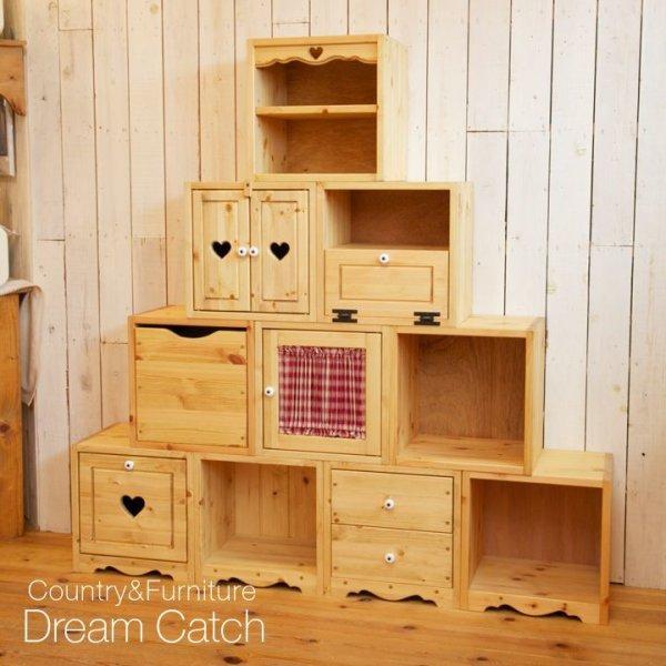 画像1: カントリー家具 キューブBOX10個セット (1)