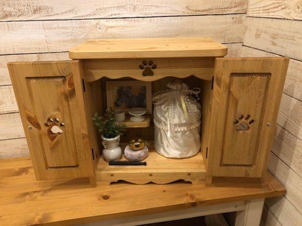 画像1: カントリー仏壇 メモリアルキューブ仏壇 (1)