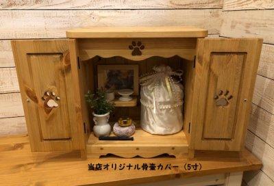 画像1: カントリー仏壇 メモリアルキューブ仏壇